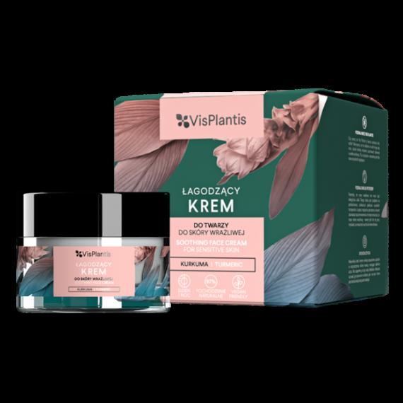 Soothing face cream with turmeric 50ml - VisPlantis