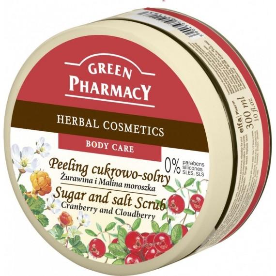 Sugar and salt Scrub Cranberry and Cloudberry - GREEN PHARMACY